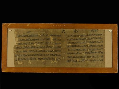 Papyrus Anastasi V
