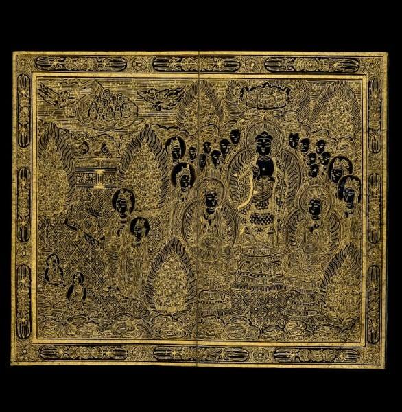 Amitabha Sutra Frontispiece