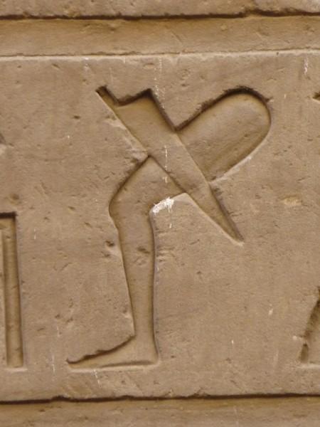 Cuchillo y Alivio de Piernas, Templo de Edfu