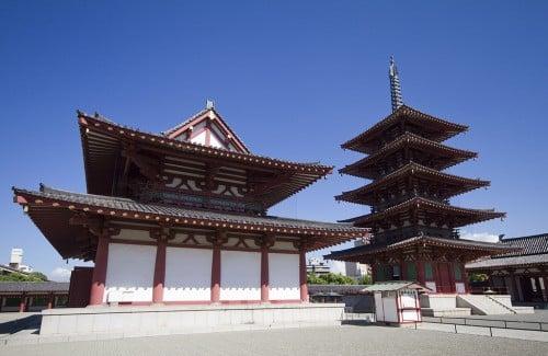 Shitenno-ji Temple, Osaka