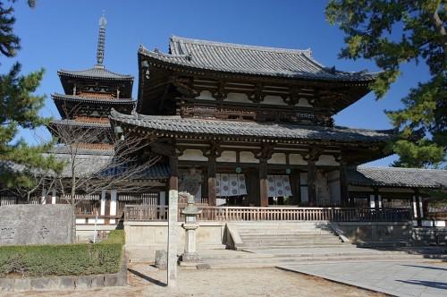 Portão Central e Pagode, Templo Horyuji