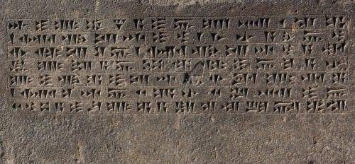 Urartian Cuneiform