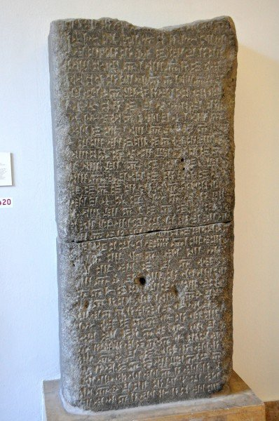 Stele of the Urartian King Rusa II