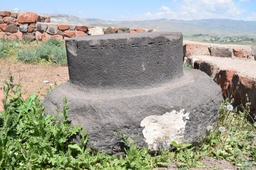 Basalt Pillar with Cuneiform, Armenia