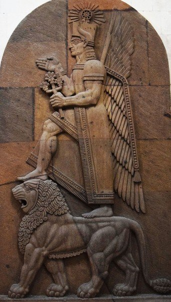 Bas Relief of Khaldi