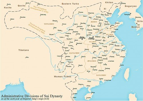 Gaozu of tang ancient history encyclopedia sui dynasty map sciox Choice Image