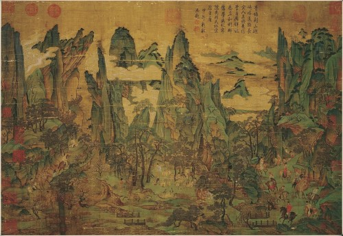 The Art of the Tang Dynasty