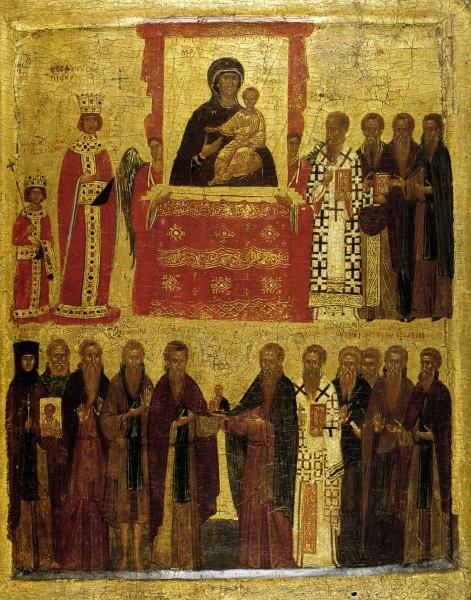 Theodora y Michael III