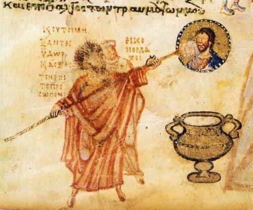 Byzantine Iconoclasm