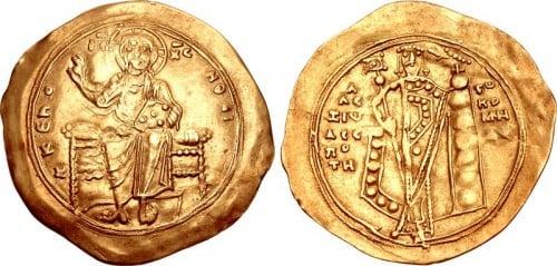 Byzantine Hyperpyron of Alexios I