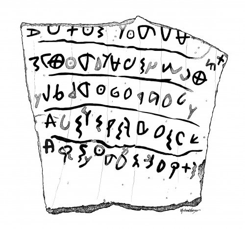 Khirbet Qeiyafa Ostracon