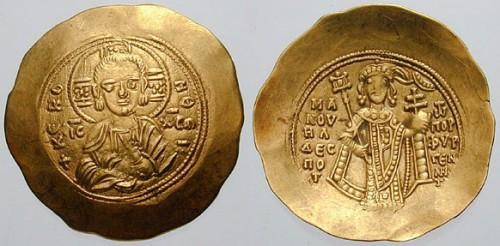 Moneda Hyperpyron de Manuel I Komnenos