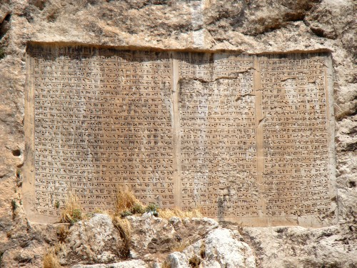 Xerxes' Inscription, Van