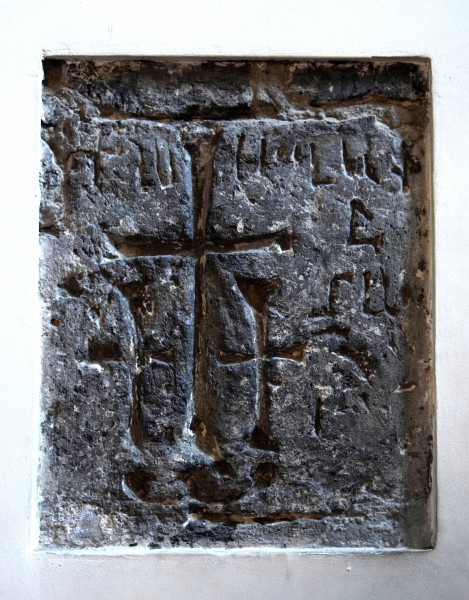 Ancient Crosses at Echmiadzin Cathedral
