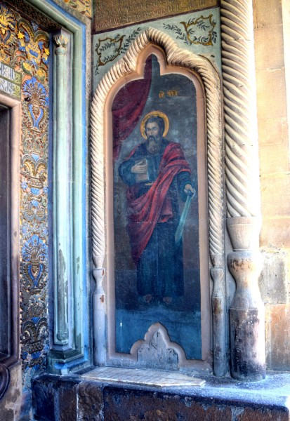 Fresco of an Armenian Saint at Echmiadzin Cathedral