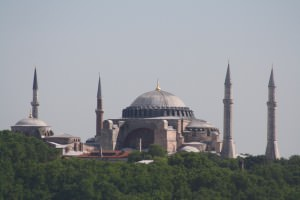 Hagia sophia ancient history encyclopedia for Architecture byzantine definition