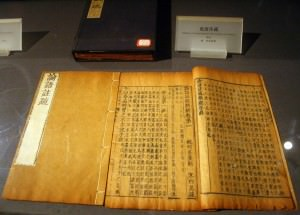 Commentaries of the Analects of Confucius (AlexHe34)