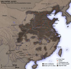 Map of the Qin Empire (Yeu Ninje)