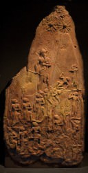 Victory Stele of Naram-Sin ()