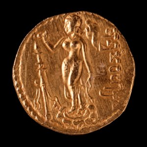 Gold Coin - Gupta Period (Ashley Van Haeften)