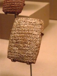 Cuneiform Tablet, Assyria (Mary Harrsch (Photographed at the Los Angeles County Museum of Art, L.A.))