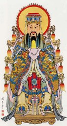 The Jade Emperor (OAC Press)