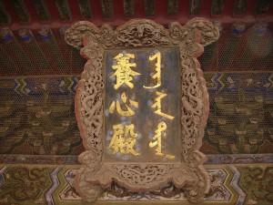 Mencius (Xiao Niao)