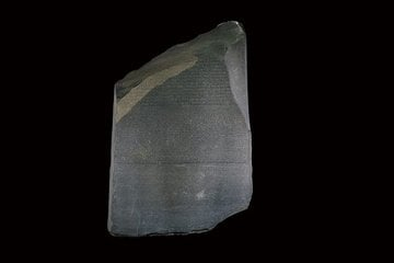 The Rosetta Stone - 3D View
