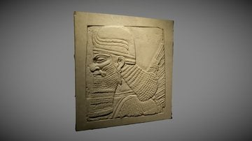 Assyrian Relief of Winged Head